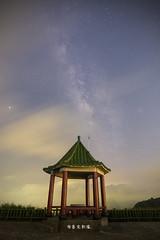 D67_0130 (brook1979) Tags: 不厭亭 銀河 新北市 瑞芳 星空 星星 天蠍座 涼亭 夜景 光害 star milkway taiwan newtaipei