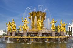 "Fountain ""Friendship Of Peoples"" (*ALLA*) Tags:"