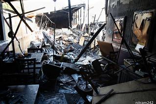 Ruin Maple Tree Inn Restaurant