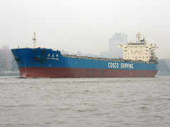 Yun Long Feng (IMO 9523201) (Parchimer) Tags: frachter seeschiff cargoship freighter generalcargo bulker schiff ship hamburg elbe