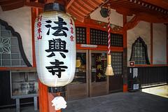Houkouji Temple, Ube, Yamaguchi (DanÅke Carlsson) Tags: japan japanese houkouji temple ube yamaguchi religion traditional building buddhism lantern doors sliding