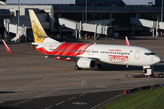 IMG_2688 1200 (Tristar images) Tags: vtghk b738 air india express bhx b737800 boeing