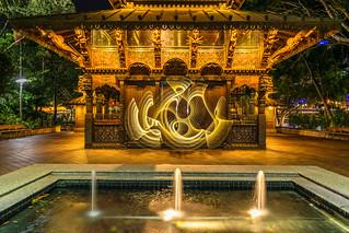 Peace Pagoda II