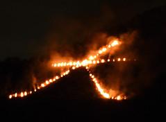 Ceremonial farewell fires in Kyoto (1) (takashi muramatsu) Tags: bonfire farewell fire ceremonial kyoto japan gozanokuribi daimonjiyaki 大文字焼き 京都 explore 五山送り火