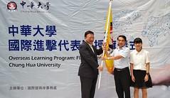 20180919_115800(0) (MichaelWu) Tags: 2018 september chu overseas learning program