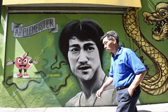 Here Be Dragons (-»james•stave«-) Tags: sanfrancisco sf california ca street mural chinatown northbeach melwaters lukedragon99 dragon wall art brucelee kungfu nikon d5300