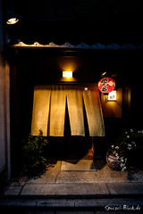 "Japan - traditional entrance in Kyoto (Ineound) Tags: fujifilm japan spiegel xt10 blick fuji spiegelblickde samyang 12mm f2 ncs cs 18mm fov ""spiegelblickde"" architecture architektur gebäude buildings city cityscape urban night dark nightscape noir"