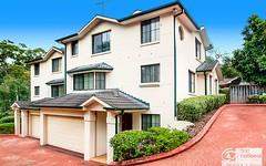2/27 Cook Street, Baulkham Hills NSW