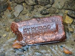Star Brick, Ford, Blaen Bran Brook, Upper Cwmbran 17 September 2018 (Cold War Warrior) Tags: star brick cwmbran blaenbran