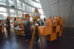 Tokyo, Japan (aljuarez) Tags: asia asie アジアjapon japan japón 日本 日本国 kanto 関東 tokio tokyo 東京 minatoku 港区 ropongi 六本木 national art center 国立新美術館