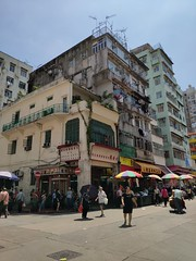 Old town wet market, Hong Kong (Mike_li) Tags: hongkong wetmarket oldtown