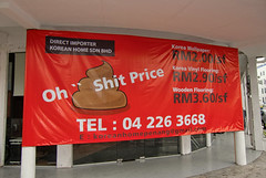 Oh...Shit Price.... (ShambLady in Throwback times, uploading older pics) Tags: korea korean home shit office wallpaper rm renovation flooring design bad taste importer business birma road red sign logo shopfront shop front façade corner promotion marketing out silly advertisement crazy weird strange turd poop penang georgetown malaysia gt 2013 oct 021013 oh price slogan vlag billboard lol funny george town rojo rouge rot eye catching