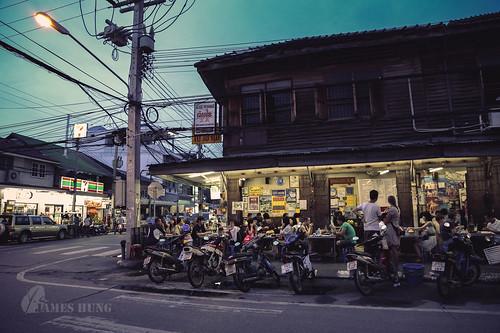 Thailand 2013 I