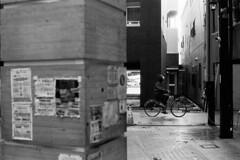 180910_1_304 (taocoffee) Tags: film monochrome foma400 smcm5014 pentaxmx
