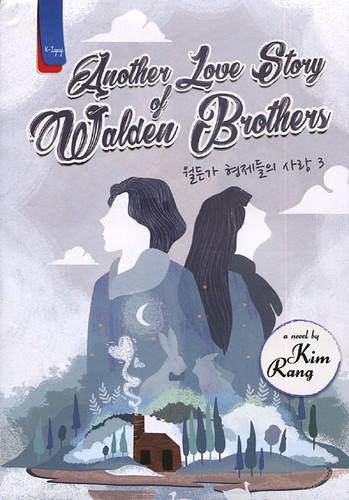 인도네시아_월든가 형제들의 사랑 3