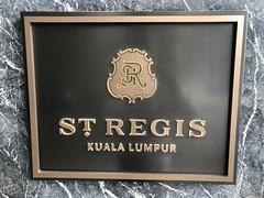 St Regis Kuala Lumpur (Travel Guys) Tags: stregis stregiskualalumpur kualalumpur malaisie malaysia spg spglife starwood hotel luxuryhotel travel luxurytravel