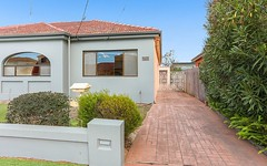 85 HOLMES STREET, Maroubra NSW