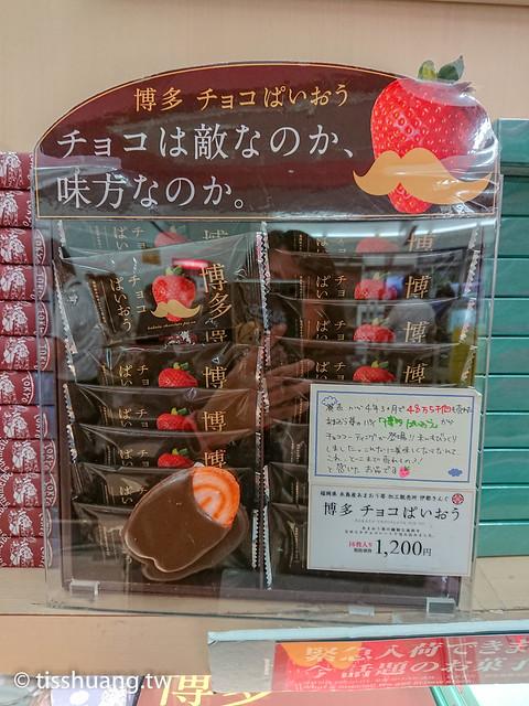 福岡機場必買-4687