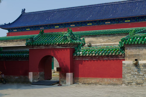 Colorful architecture, Beijing