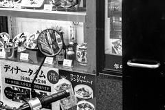 © Zoltan Papdi 2018-3749 (Papdi Zoltan Silvester) Tags: japon japan tokyo réel rue vie gens humain voyage journalisme real street life people human trip journalism paysage vue pointdevue landscape view pointofview