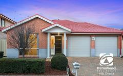 6 Tarlia Close, Acacia Gardens NSW
