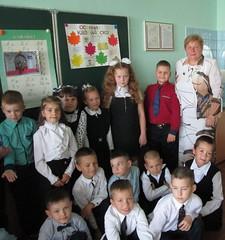 ГБ №4 им. Б. Микулича