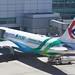 China Eastern GreenLandGroup A330 B-5902 DSC_0258