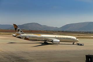 Athens International Airport - Athens (Greece)