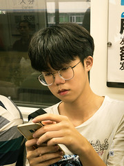 People in China (Shenzhen) #17, candid shot with iPhone X, 08-2018, (Vlad Meytin, vladsm.com) (Instagram: vlad.meytin) Tags: china khimporiumco meytin shenzhen vladmeytin asia asian boy candid casual chinese chineseguy city face iphone iphonex oriental outdoor people person photography pictures portrait portraits publictransportation streetlife streetphotography streetscene streets style subway teenager urban vladsm vladsmcom youngmale 中国 中國 深圳 guangdong cn