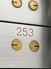 # 253 (shark44779011) Tags: 253