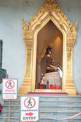 The Golden Buddha #0023