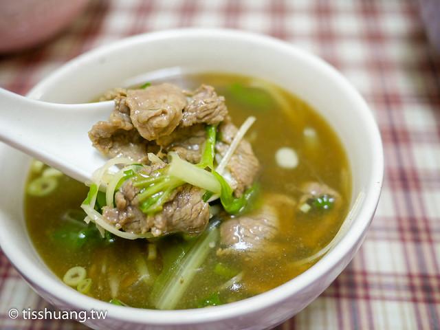 牛肉湯-1310012
