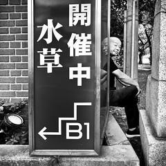 shinjuku, japan (michaelalvis) Tags: asia bw blackandwhite buildings candid city citylife fujifilm japan japanese japon japanesesigns monochrome nihon nippon peoplestreet portrait people streetphotography streetlife street signs shinjuku travel tokyo urban x70