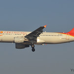 Tianjin Airlines thumbnail