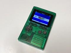 ODroid Go (John Biehler) Tags: odroidgo emulators handheld retro green