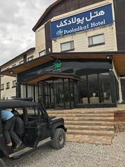 La station de ski de Pooladkaf et son logo hyper stylé en farsi (Jauss) Tags: iran zagros stationdeski skiresort pooladkaf voyage trip