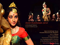 Kannada Times _ Prateeksha Kashi _Photos-Set-1 94