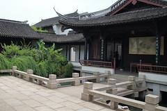海寧-金庸書院 an academy of classical learning (沐均青) Tags: travel martial arts novel academy green black roof tile eaves