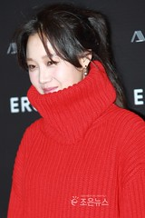 gong-hyo-jin40 (zo1kmeister) Tags: turtleneck sweater chinpusher