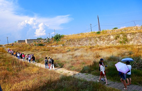 Japanese tourists at Skopje Fortress