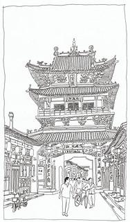 China, Shanxi, Pingyao, city tower (Gushi Tower)