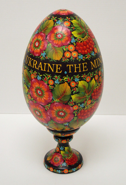 Floral Orthodox Easter Egg