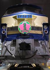 Train JNR EF 66-35 - Kyoto Railway Museum (京都鉄道博物館) (seven.bowix) Tags: hitachi hitachiltd 株式会社日立製作所 kabushikigaishahitachiseisakusho 川崎重工業株式会社kawasakijūkōgyōkabushikigaisha 川崎重工業株式会社 kawasakijūkōgyōkabushikigaisha kawasaki kawasakiheavyindustriesltd jnref66 ef66 jnref6635 jnr japannationalrailway fret freight musée museum kyoto 京都鉄道博物館kyōtotetsudōhakubutsukan kyōtotetsudōhakubutsukan 京都鉄道博物館 kyôto kyotocity villedekyoto kyotoshi trainfretef6635dejrfreightscompagniedefretferroviairemuséeferroviairedekyoto kyotorailwaymuseum京都鉄道博物館 京都 umekojisteamlocomotivemuseum 梅小路蒸気機関車館 umekōjijōkikikanshakan umekijo 梅小路公園 parcumekoji umekojikoen umekojipark japon japan nippon nihon 日本 jrwest westjr shimogyōku下京区 shimogyōku 下京区 pentax pentaxlife aficionados pentaxk5 k5 sigmalens sigma1770f284 voyagejapon voyageaujapon ferroviaire muséeferroviaire rail railway