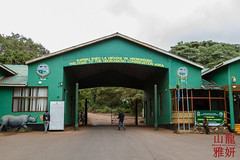 Tanzania Trip 2018 - Day 2 (28th Vancouver Scout Group) Tags: 28thkitsilanoscoutgroup 28thvancouverscoutgroup loduaregate ngorongoroconservationarea ngorongorogate scouts scoutscanada tanzania tanzaniaexpedition2018 venturerscouts venturers arusharegion tz