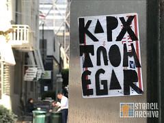 SF Financial District KAPX TNOH EGAR sticker (StencilArchive.org) Tags: financialdistrict kapxtnohegar sanfrancisco sticker text