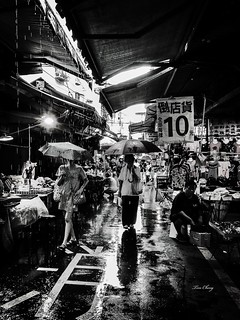 Xindian, Taipei, Taiwan