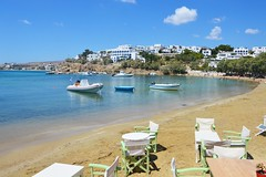 DSC_0365 (JustineChrl) Tags: piso livadi greece island paros holidays summer travel beautiful blue sea egee village nikon hot sun cat