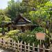 岡山-後樂園