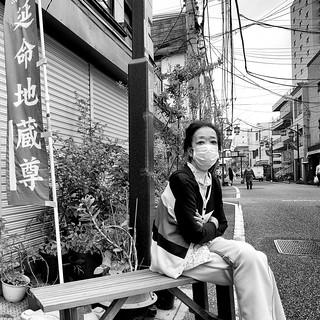 yanaka-ginza, japan
