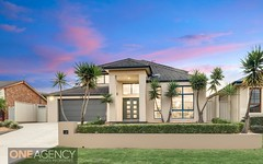 5 Heaton Avenue, Claremont Meadows NSW